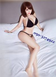 Eva 050-3274922